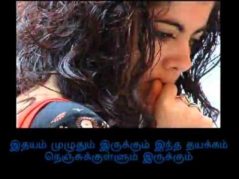pookal pookum tharunam mp3 with tamil lyrics