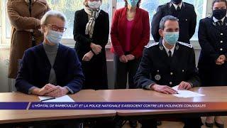 Yvelines | L'hôpital de Rambouillet et la police s'associent contre les violences conjugales