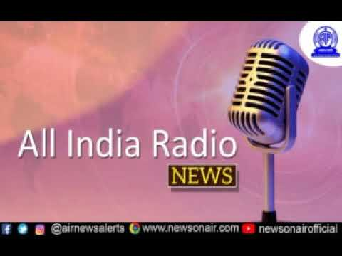 AIR NEWS BHOPAL- Evening Bulletin 20th October
