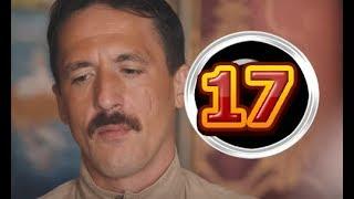 Ростов 17 серия - Дата выхода, премьера, содержание