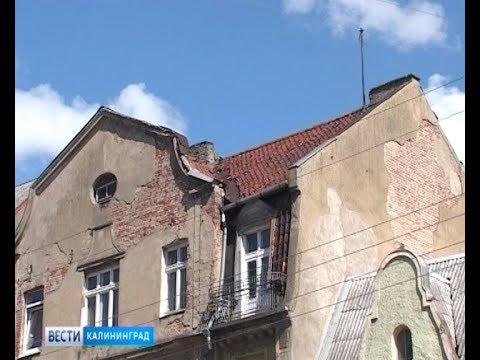 Власти рассказали за какое время в Калининграде намерены расселить всех аварийщиков