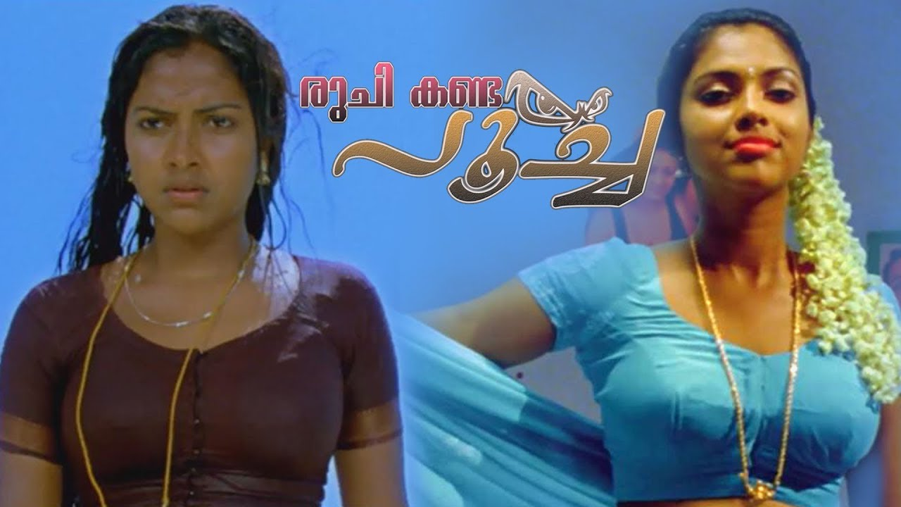 Malayalam erotic movies