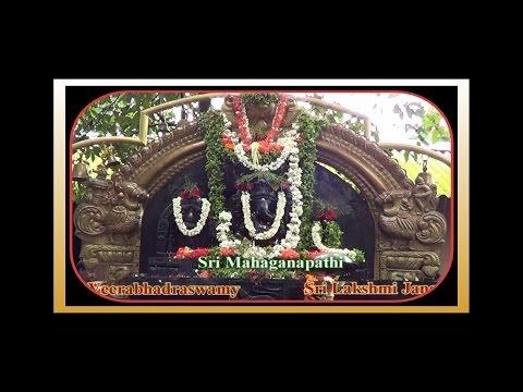 Mahaganapathi Temple Sowthadka
