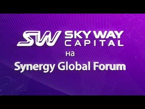 Смотреть фото Репортаж Максима Выдро о SKY WAY CAPITAL на бизнес-форуме Synergy Global Forum 2018 Россия, Москва новости россия москва