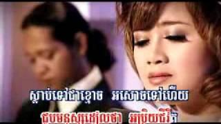 vipadi sarey ( khmer karaoke sing a long )