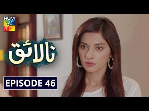 Nalaiq Episode 46 HUM TV Drama 15 September 2020