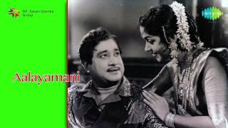 Aalayamani | Tamil Movie Audio Jukebox | Sivaji Ganesan, Saroja Devi
