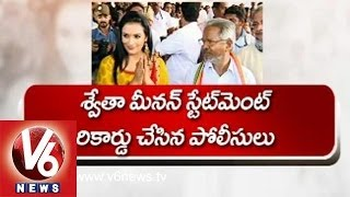 Actress Swetha Menon Files Complaint Against Congress MP Kurup