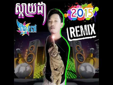 Khmer Remix 2016  Nonstops    Dj Skyda    Khmer Mixs 2016