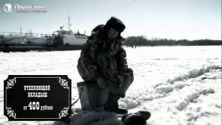 Зимняя рыбалка у старого моста через реку Самара.