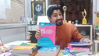 SAMPLE PAPERS(100% BEST COLLECTION) FOR ALL CLASSES AND CBSE BOARDS 2020 LAUNCHED: BY DR.AMAN SEHGAL