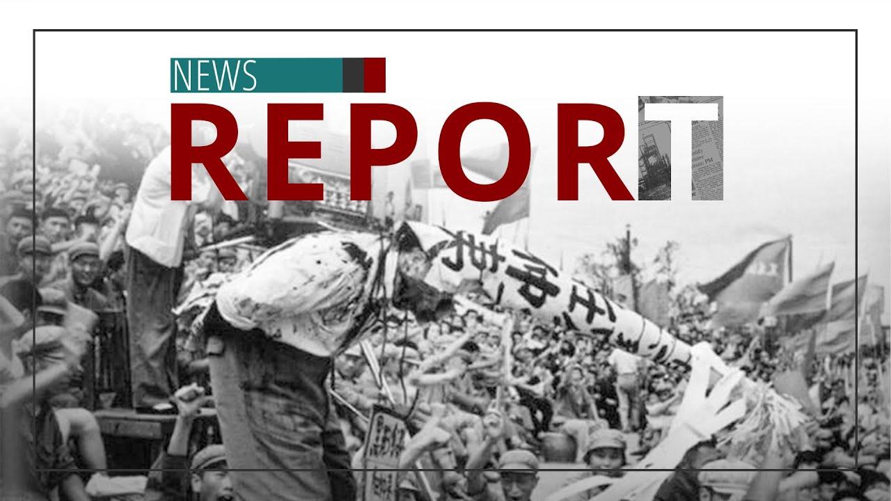 History Sunday: Mao's Brutal Purge