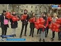 Благотворителям в Георгиевске дарят «красные сердца»