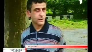 Абхазы освободили за выкуп четверых грузин