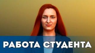 Дипломная работа Вячеслава Татлаева - Компьютерная Академия ШАГ Днепр