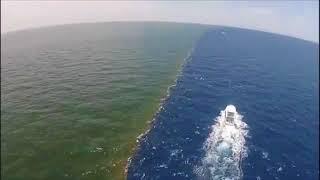 সমুদ্রের পানির রহস্য,তিনি পাশাপাশি দুই নদী, ভিন্ন রঙের পানি