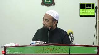 Hukum Ambil Wudhuk Dalam Keadaan Telanjang  - Ustaz Azhar Idrus