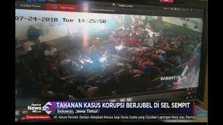 Download Video BERJUBEL! Beginilah Bentuk Rutan Kelas 1 Surabaya yang Diisi 60 Koruptor Dalam Satu Sel - SIM 24/07 MP3 3GP MP4