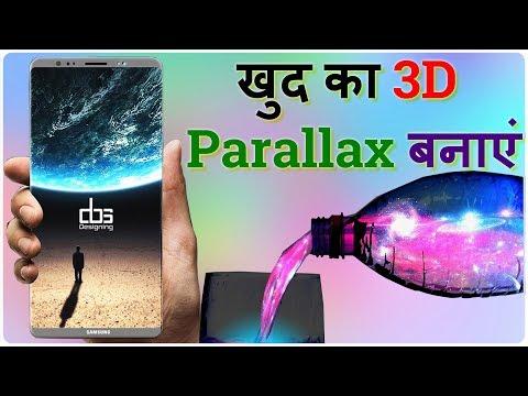 3d Parallax Wallpaper Pro Apk