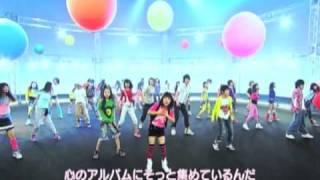 ピース × ピース / ピースフル!(1コーラス)