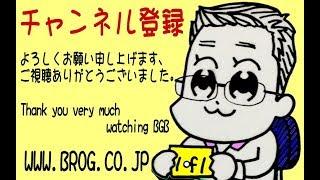 BGB SPORTS CARDS Box/Case Breaks *web WWW.BROG.CO.JP *Group Breaks in TOKYO