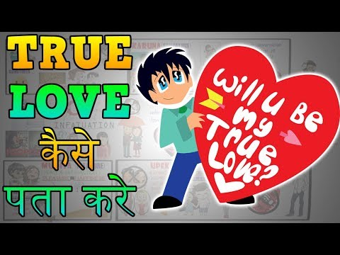 How To Know If It's True Love - Motivational Video in HINDI - Teachings On Love Summary