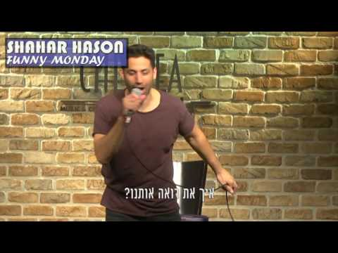 Israeli Standup In English - FUNNY MONDAY 9