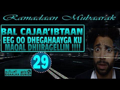Bal cajaa'ibtaan eeg oo dhegahaaga ku maqal !!! | Mohamed Maahir | Ogaalka Dunida