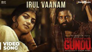 Irandam Ulagaporin Kadaisi Gundu | Irul Vaanam Song Lyric Video | Dinesh, Anandhi | Tenma