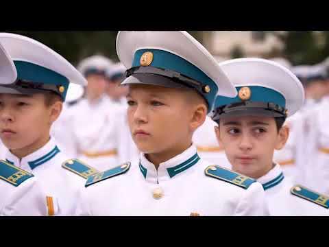 Краснодарское кадетское училище