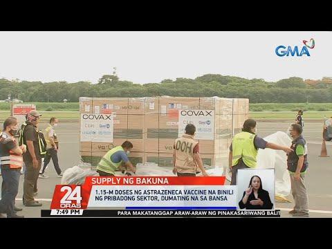 Philippines receives 1.6 million US-donated J&J vaccines   24 Oras