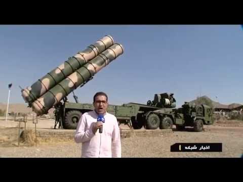 Iran S-300 PMU2 in active duty around Fordow nuclear site پدافندهوايي اس سيصد سايت اتمي فردو ايران