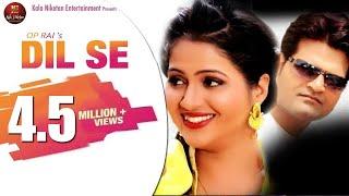 ✓DIL SE दिल से I Haryanvi DJ Song  | Kavita Joshi | Raju Punjabi I Pradeep Sonu I OP RAI
