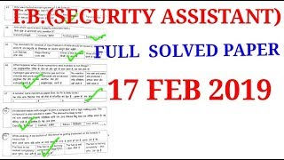 IB SECURITY ASSISTANT FULL SOLVED PAPER 17 FEB 2019
