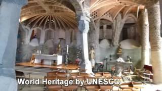 ガウディがデザインした教会、とてもガウディらしい建物: コロニアグエ...