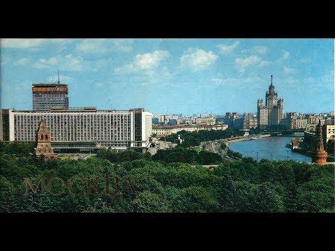 Retro Moscow (Ретро Москва 70х)