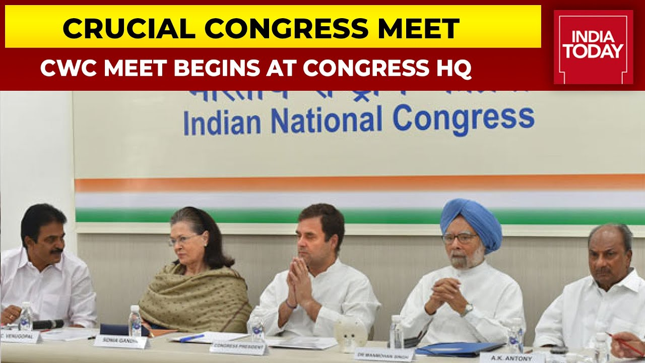 Download Sonia, Rahul & Priyanka Gandhi Arrive For Crucial Congress Meet; CWC Begins At AICC Headquarters
