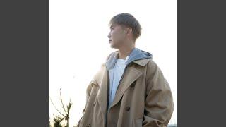 大野雄大 (from Da-iCE) - 僕らの不確か