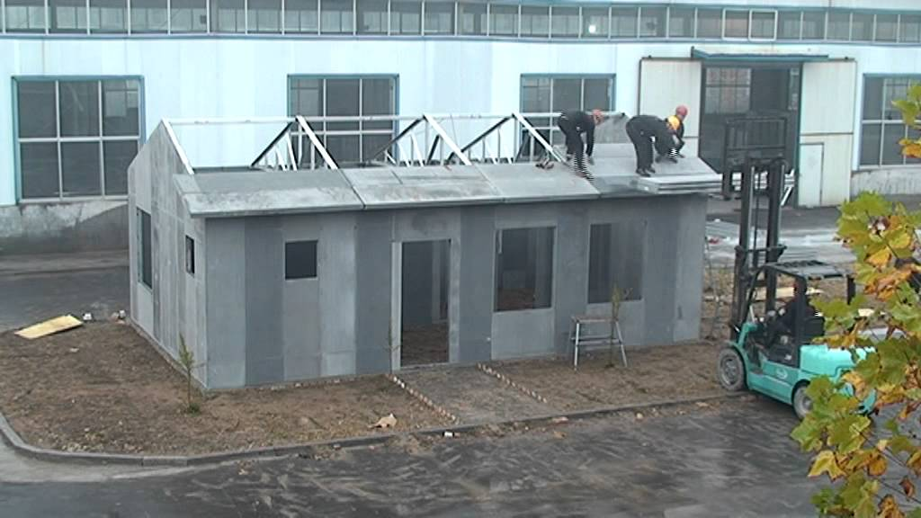 New Design Of Cement House Youtube