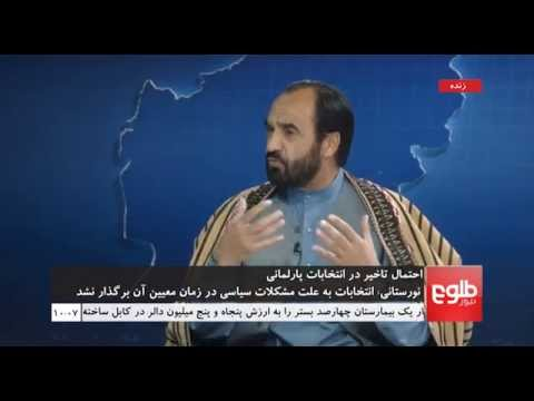TOLOnews 10PM News 26 Augusts...
