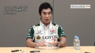 9月11日のインディジャパン日本人ドライバー壮行会後に行われた合同記者...