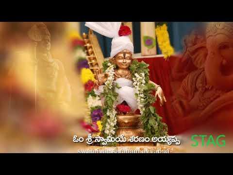 ayyappa-songs--5-|-అయ్యప్ప-గీతాలు---5-saranam-ayyappa--5-|-శరణం-అయ్యప్ప---5