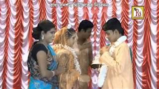 Download O tui Kandis na re bon - ও তুই কাঁদিস নারে বোন - Smiritikona Roy_ BY RS MUSIC MP3 song and Music Video