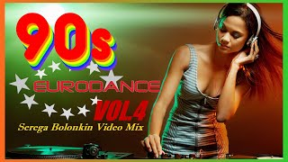 90's Best Eurodance Hits Serega Bolonkin Mix Vol.4│Лучшие танцевальные хиты 90 Видеомикс