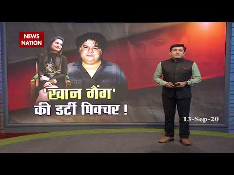 See the truth of Bollywood director Sajid Khan's 'Dirty Picture' first on News Nation
