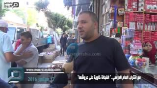 بالفيديو| مع اقتراب العام الدراسي.. سوق الفجالة