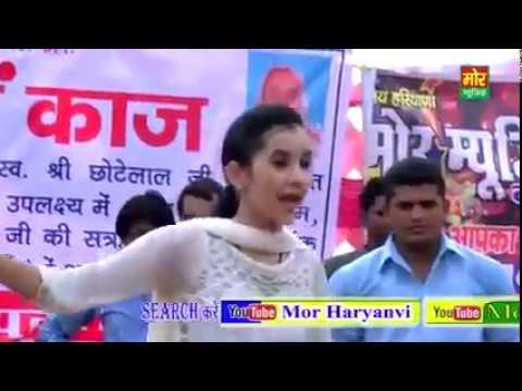 Laad Piya Ke Chhoti Sapna Dance || Makdola Gurgaon Compitition Mor Haryanvi