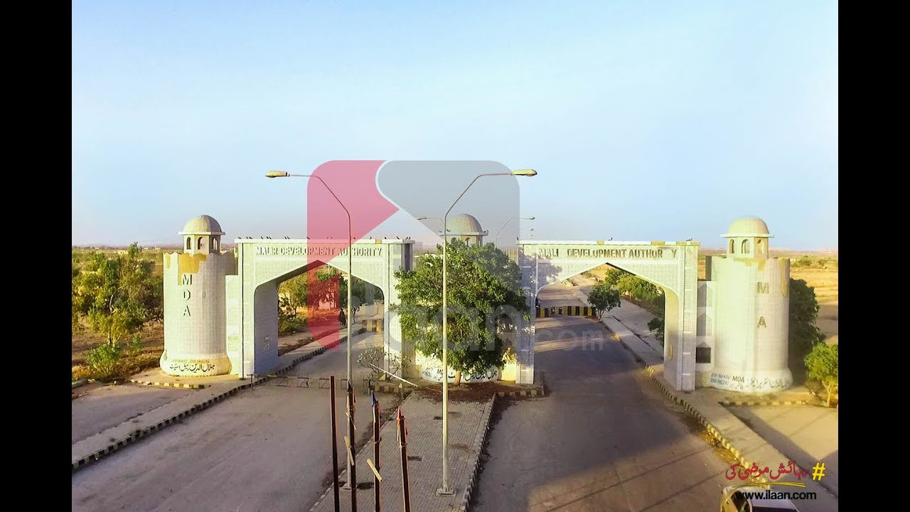Plot for sale in Sector 17, MDA Scheme 1, karachi - ilaan com