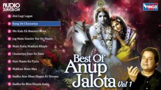 Top 10 Anup Jalota Bhajans | Hindi Non Stop Bhajan Sandhya | Anup Jalota Songs