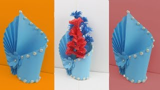 How to Make a Flower Vase with Paper | Making Paper Flower Vase | Easy Paper Flower Vase